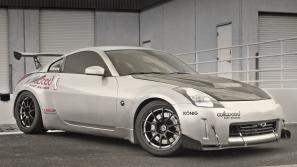ceasar-350z-mg